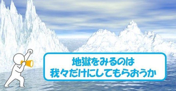 """介護現場に""""就職氷河期世代""""はどうよ?"""
